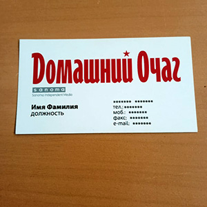 цифровая печать визиток москва