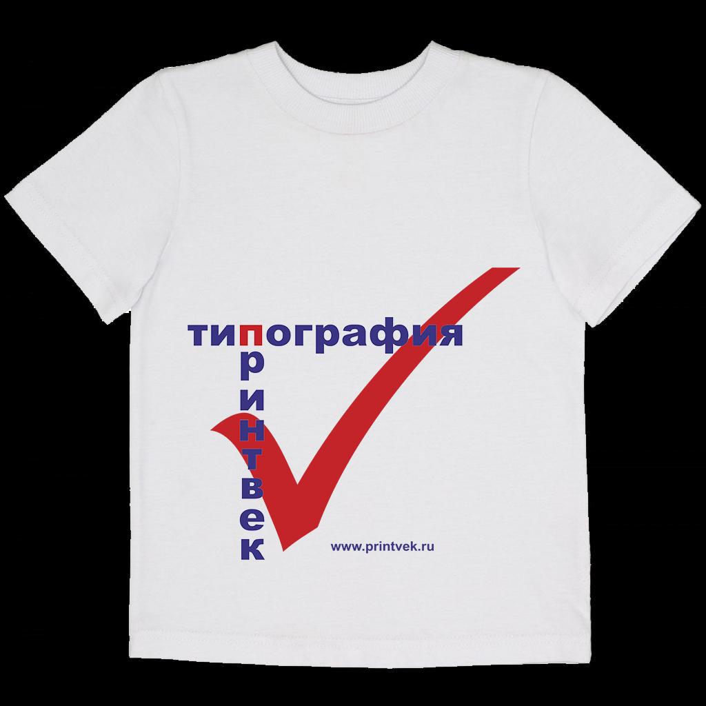 Сувенирная мини футболка с логотипом компании
