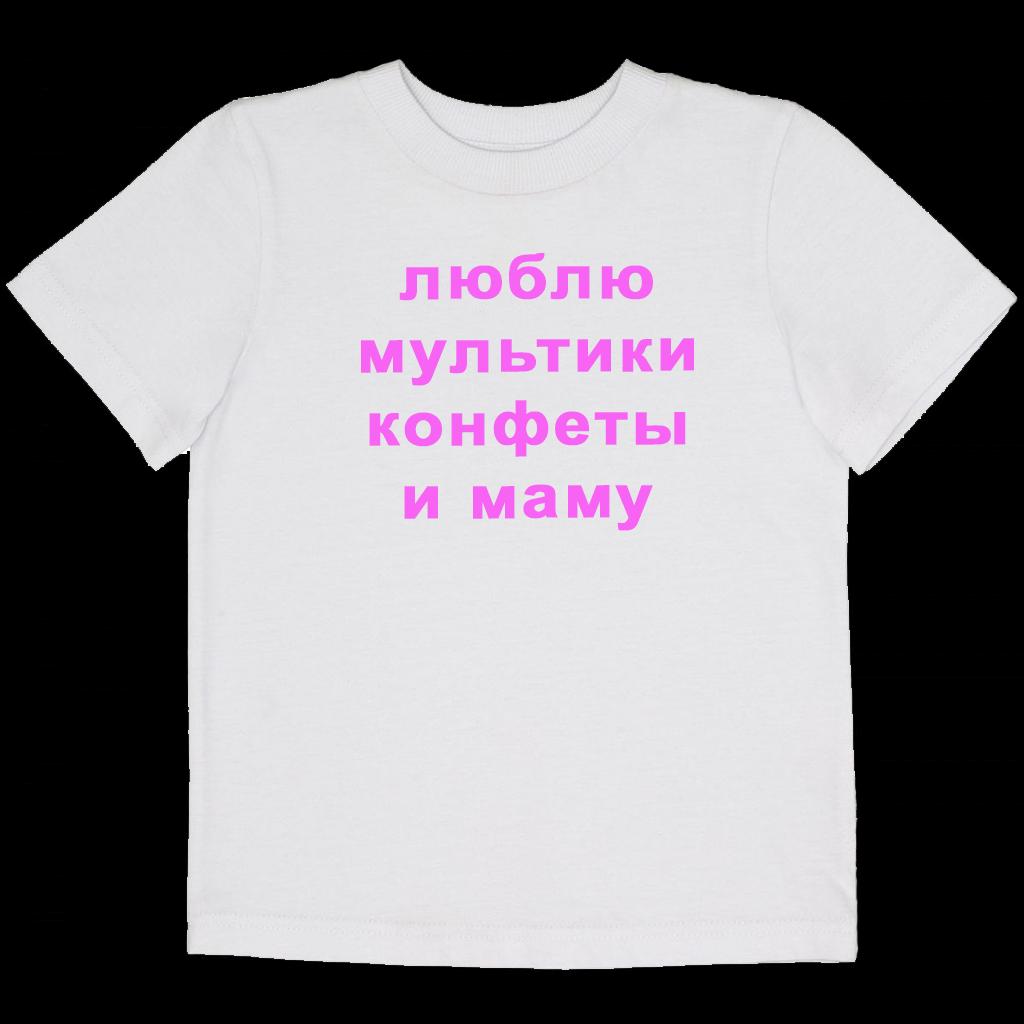 Детская футболка с принтом на заказ